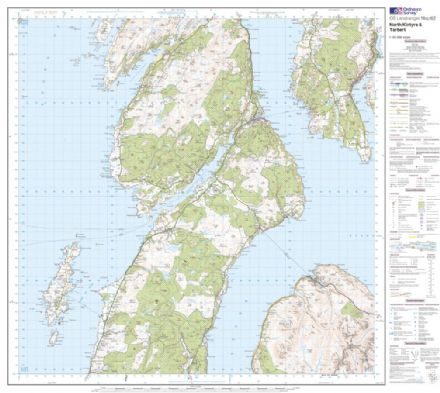 OS Landranger 062 - North Kintyre & Tarbert - FLAT Rolled in a Tube